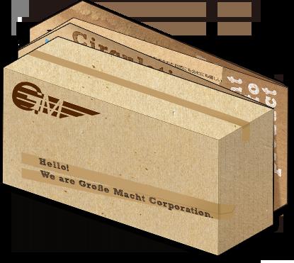 デザイン例:梱包資材会社会社案内パンフレット